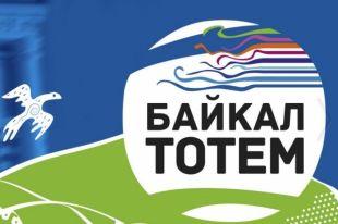 Книга вернётся из кругосветки в Иркутск в марте следующего года.