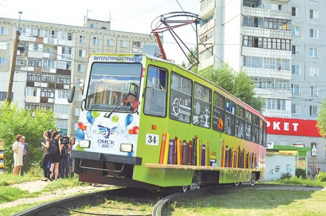 По Омску уже курсирует литературный трамвай.