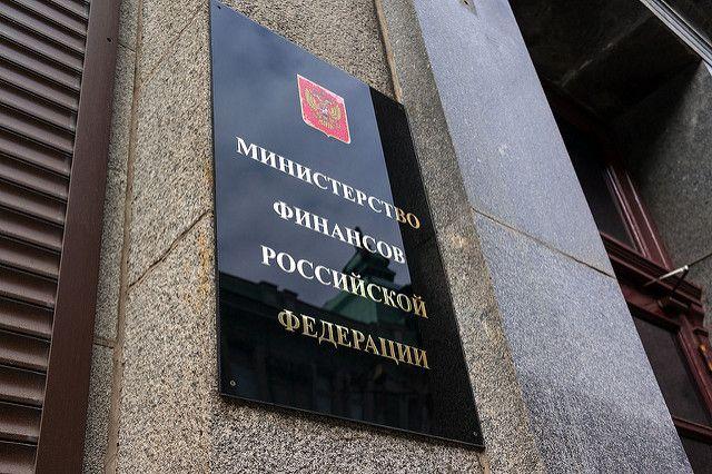 Минфин РФ не поддержал создание государственного алиментного фонда