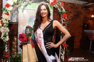 Пермячка уже участвовала в нескольких конкурсах красоты.