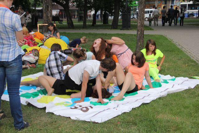 День молодежи в Иркутске.