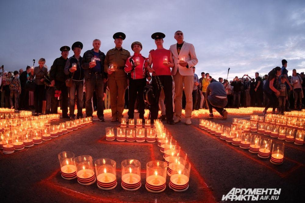 Акция «Свеча Памяти» в Перми