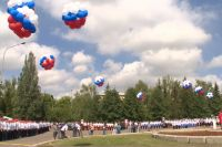 В Кемерове кадеты получили аттестаты зрелости и именные часы.