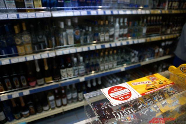 25 июня в областной столице ограничат продажу спиртного.