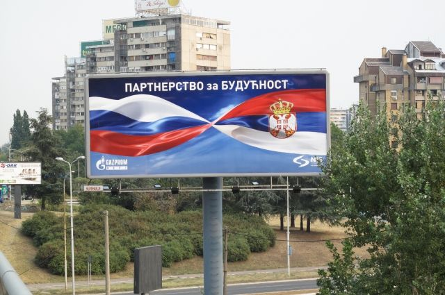 Николич: Сербия считает своим приоритетом дружбу с Россией