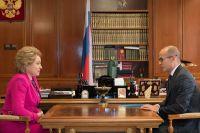 Валентина Матвиенко и Александр Бречалов обсудили вопросы развития Удмуртии.