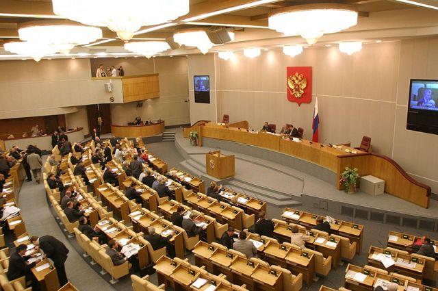 Госдума досрочно прекратила депутатские полномочия Сергея Решульского