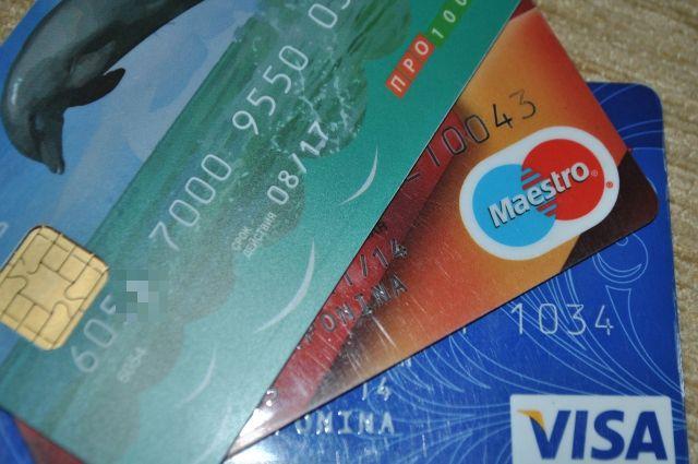 Центробанк: количество активных платёжных карт вРФ выросло