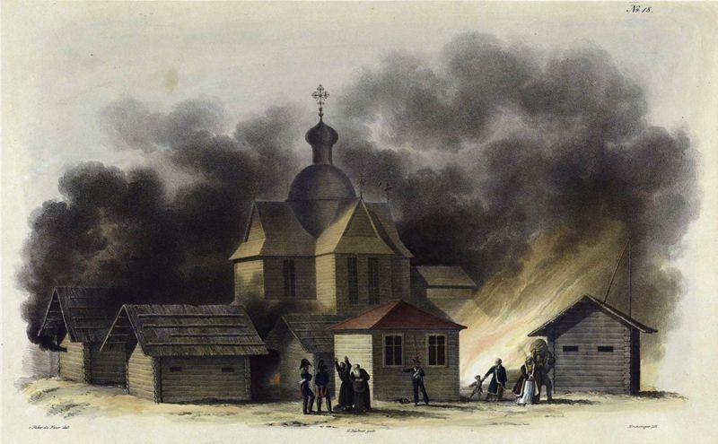 Пригороды Бешенковичей, на правом берегу реки Двины, 29 июля 1812 года.