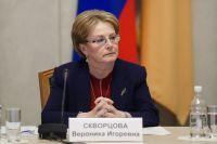 Вероника Скворцова сообщила о позитивной динамике в работе пензенских медицинских учреждений, в особенности в области охраны материнства и детства.