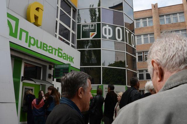 Украина докапитализирует национализированный Приватбанк