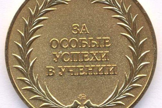В Адыгее уволили чиновницу, чья дочь не заслужила золотую медаль.