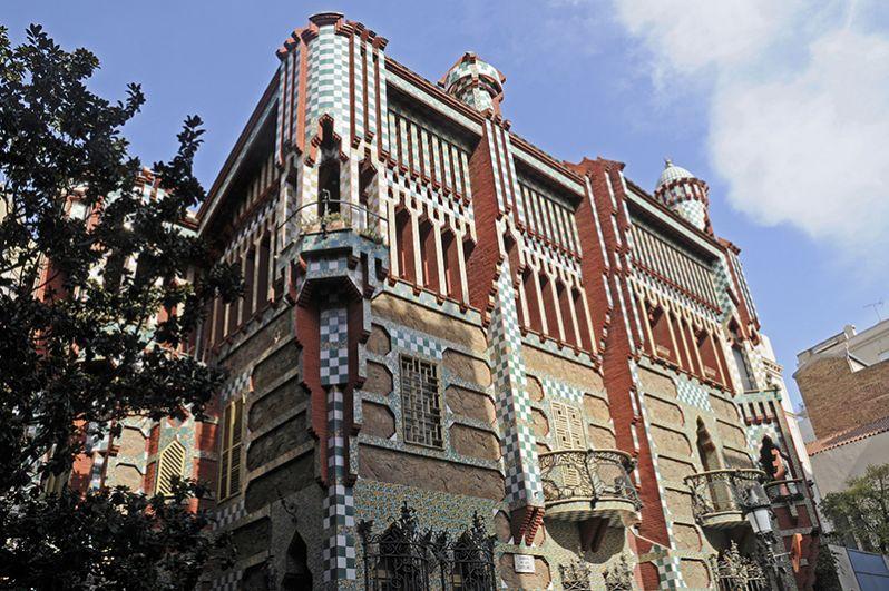 Дом Висенс, Барселона.