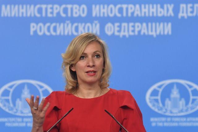 Мария Захарова прокомментировала слухи о возможной отставке посла РФ в США