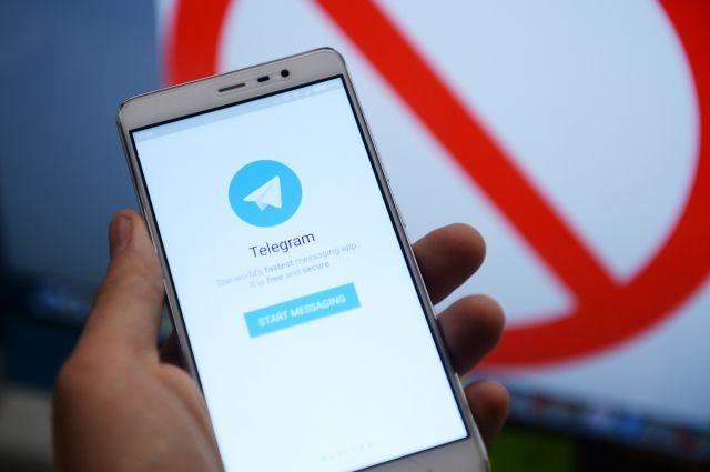 Глава Роскомнадзора: Telegram могут заблокировать в РФ в ближайшие дни
