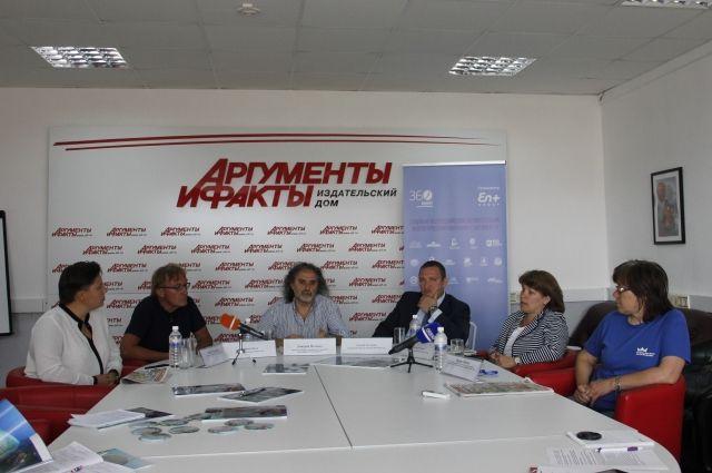 Организаторы Чемпионата.