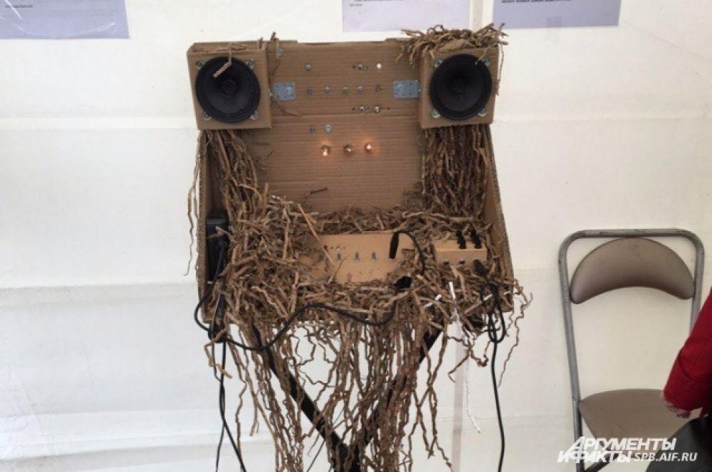 Интерактивный робот-синтезатор похож на живое существо.