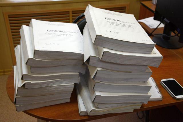 Материалы дела составили 31 том.
