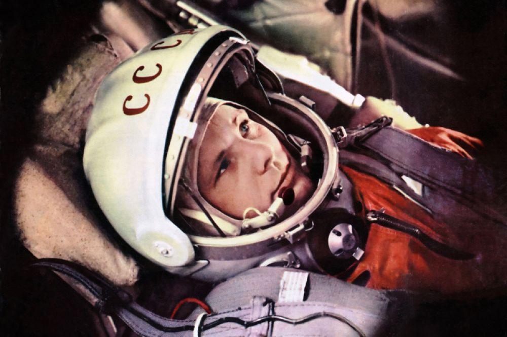 20% населения считают самым выдающимся Юрия Гагарина.