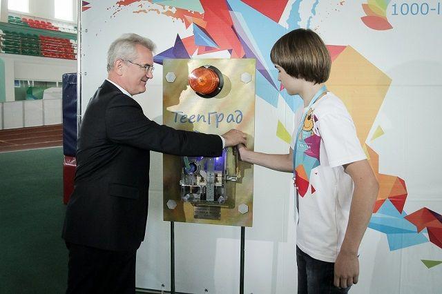 Участников летней школы вновь примет УОР.