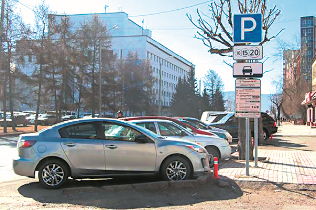 В краевом центре могут появится дополнительные платные парковки взамен новых «бесплатных».
