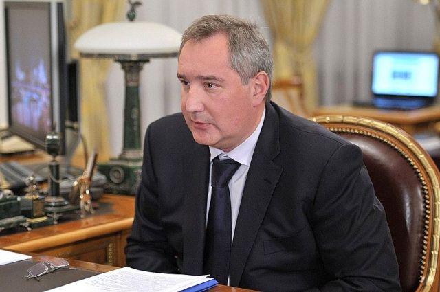 Рогозин назвал «демаршем людоеда» позицию США по «Северному потоку»
