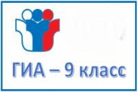 В ЯНАО утвердили результаты ГИА о обществознанию, физике, химии и географии