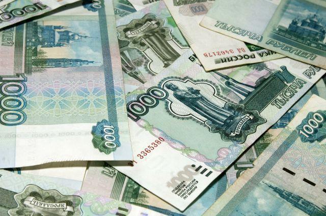 За апрель и май край снизил долг на 10 млрд.