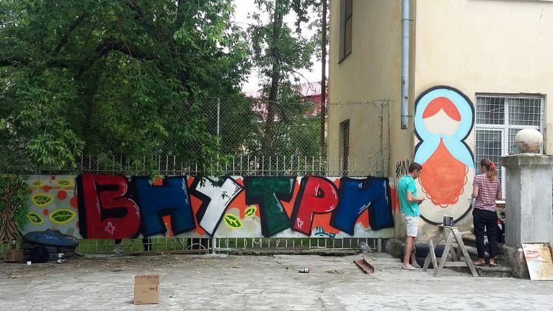 «Матрешка» - одна из граффити-работ, созданная участником фестиваля.