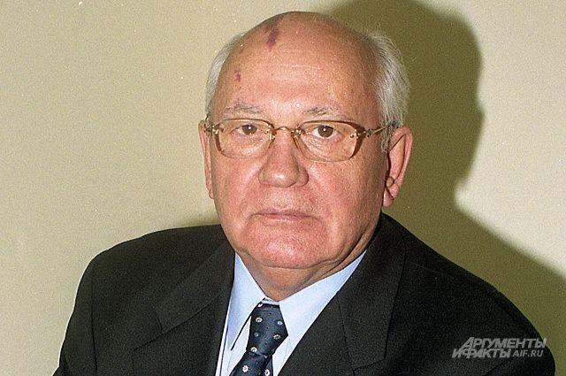 Горбачев не поедет на церемонию прощания с Колем из-за рекомендации врачей
