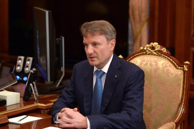 Герман Греф встретится с руководством Прикамья.