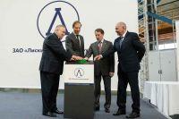 Алексей Гордеев, Денис Мантуров, Николай Белоконев и Виктор Шевцов запустили новое производство нажатием символической кнопки.