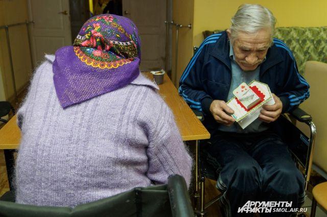 Дом престарелых г ульяновск как оформить человека в дом престарелых для инвалидов