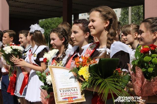Лучшие выпускники этого года соберутся в Перми на краевом бале.