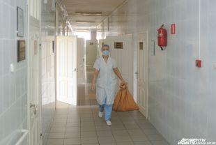 Бывшая медсестра, являясь домохозяйкой, решила таким образовам подзаработать