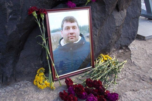 У Андрея Черепанова остались мать, жена и двое детей - 14-летний сын и пятилетняя дочь.