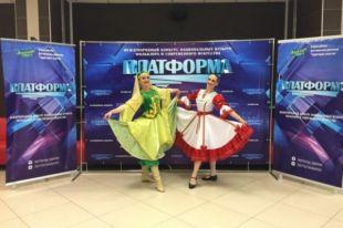 Кемеровские студенты выиграли международный конкурс национальных культур.
