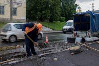 На ямки и щербины на дорогах можно жаловаться в администрацию города Пензы.
