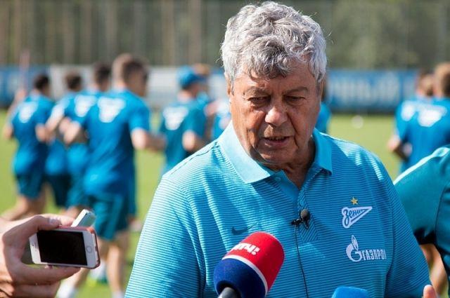 Мирча Луческу получил от«Зенита» €2,5 млн компенсации