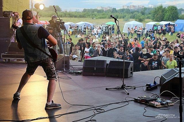 В этом году рок-фестиваль пройдёт в Пермском крае уже в 21-й раз.