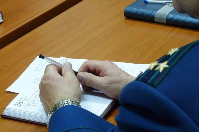 Прокурором Багратионовского района назначен 29-летний Артем Граф.