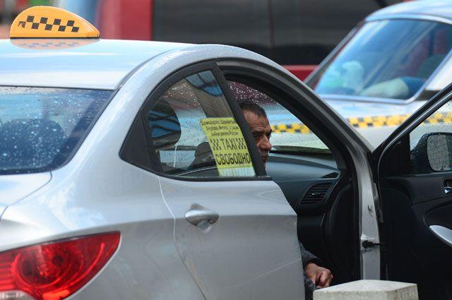 Шашки такси сиськи