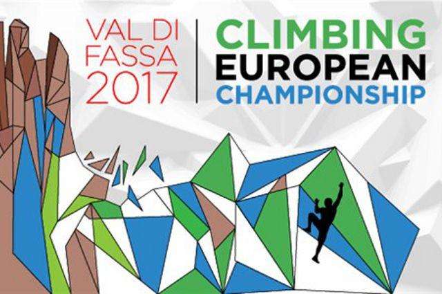 Тюменские скалолазы отправились в Италию на чемпионат Европы