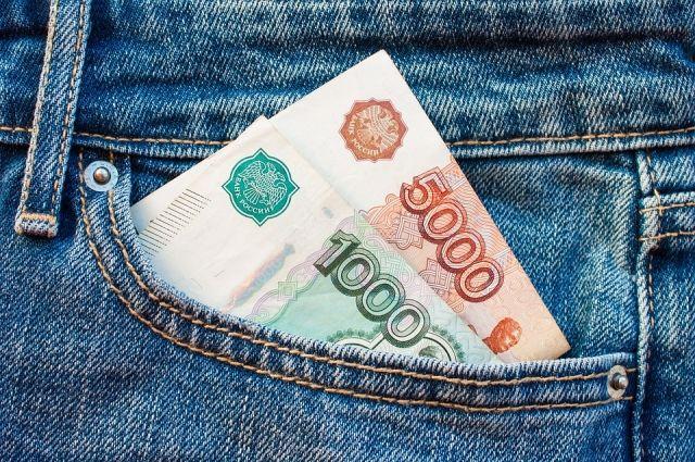 Мужчина перечислил 12 тысяч рублей.