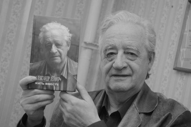 Известный писатель скончался в Омске 28 июня.