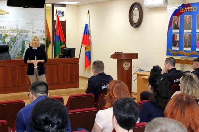 Тренинг по психологической подготовке прошли тюменские полицейские