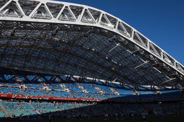Стадион «Фишт».