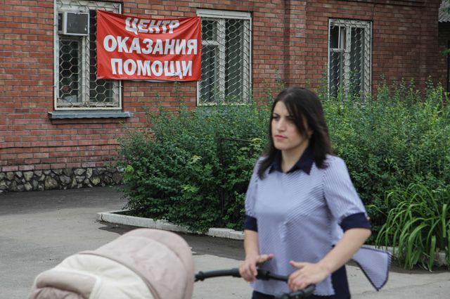 Центр оказания помощи пострадавшим от паводка в Ставрополье.