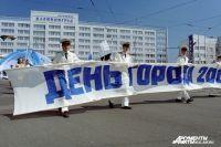 8 и 9 июля в Калининграде будут отмечать День города.