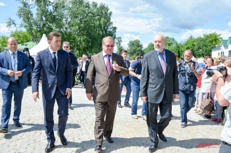 Евгений Куйвашев, Сергей Степашин и Павел Крашенинников.